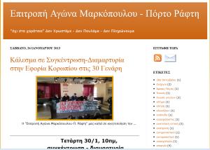 epagomarko.blogspot.gr