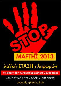 STOP PAY