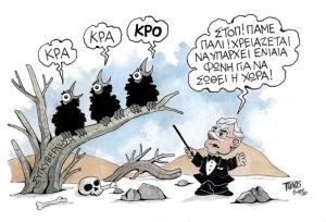 kra-copy