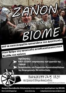 biome_zanon_mikro (1)
