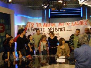 fotos net 3-5-2010 (1)