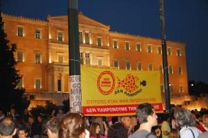 sintagma june 2011