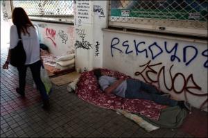 120520_greece_crisis_660
