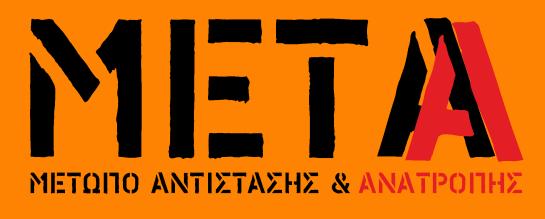 denplirono-meta2