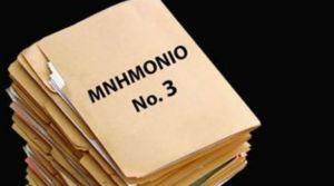 Μνημόνιο_3_161012