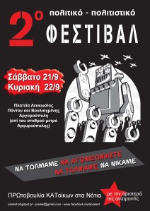 kalesma_fest2_sept13-1