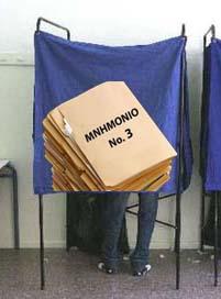 kalpes mnimonio3