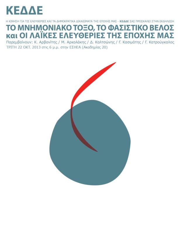 poster_kedde