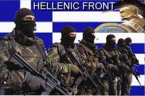 Greek   Military army Hellenic front
