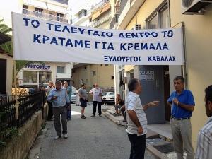 Diamartyria-OAEE-Kavala000