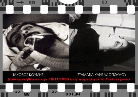 POL 1980