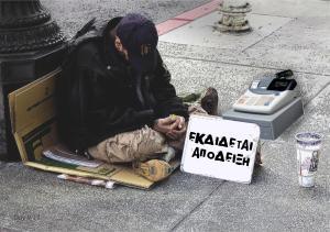 beggar gr